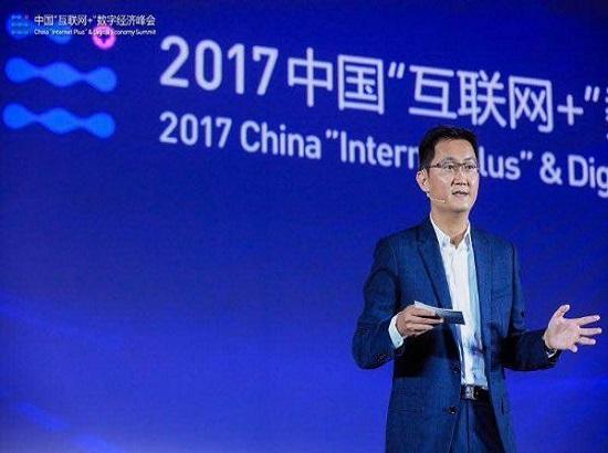 """中国""""互联网+""""指数发布:数字经济已占GDP总量三成"""