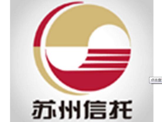 苏州信托-苏信财富•华冠H1401(稳健配置A)集合资金信托计划
