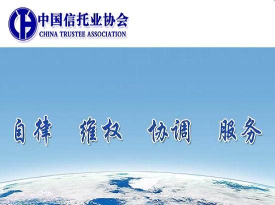 信托公司集合资金信托计划管理办法2009 最新