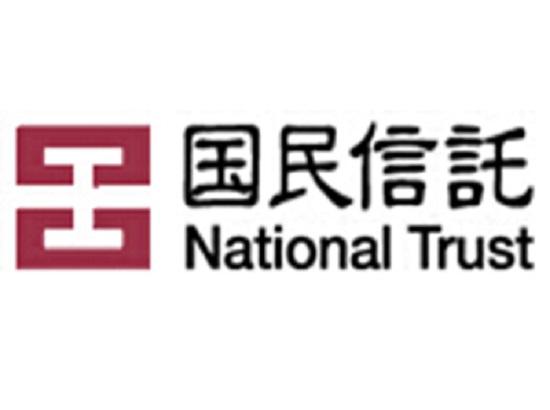 中国信托公司名录及简介  国民信托