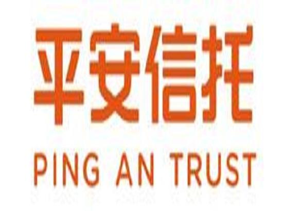 中国信托公司名录及简介  平安信托
