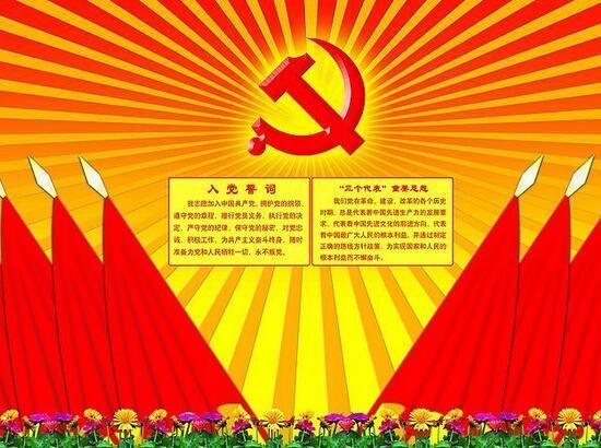 最新中华人民共和国信托法全文