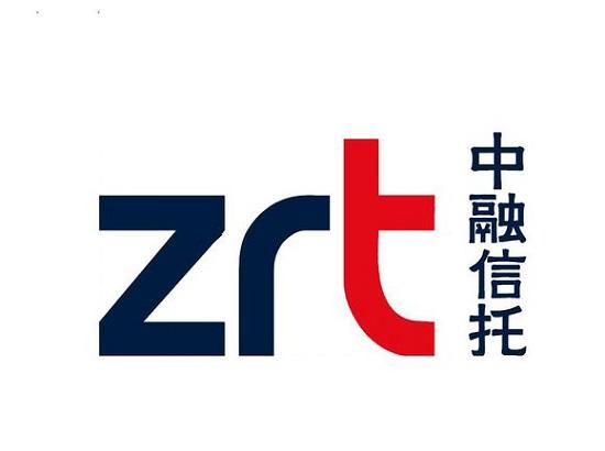 中国信托公司名录及简介  中融信托
