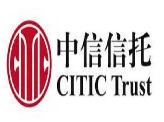 中国信托公司名录及简介  中信信托