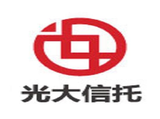 中国信托公司名录及简介  光大信托