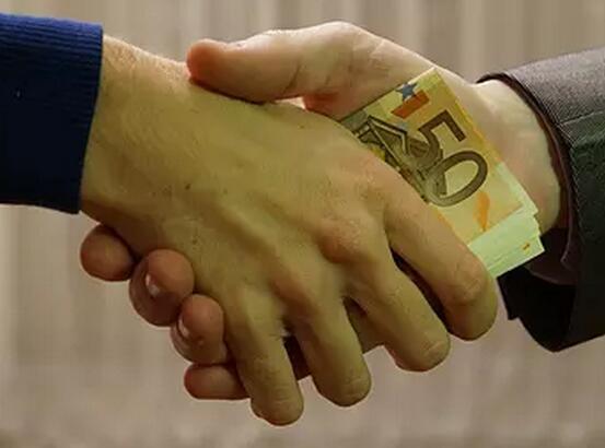 46号文解读  银监办关于开展银行业监管 空转 关联套利专项治理