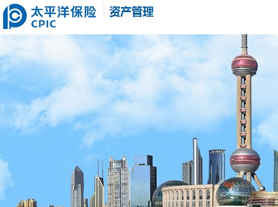 中国保险资产管理公司简介  太平洋资产管理有限责任公司