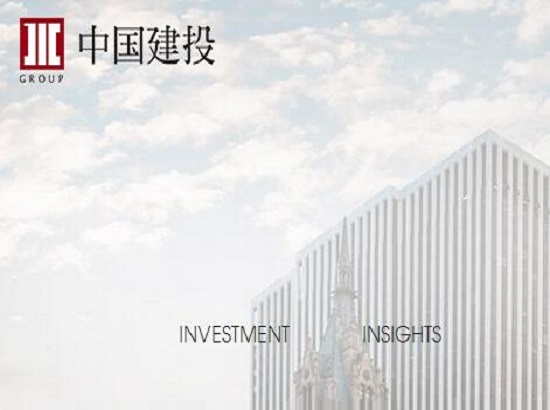 中国资产管理公司简介  中国建银投资有限责任公司