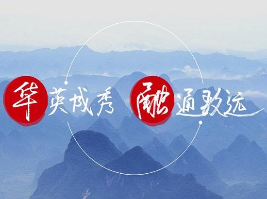 中国资产管理公司简介  中国华融资产管理股份有限公司