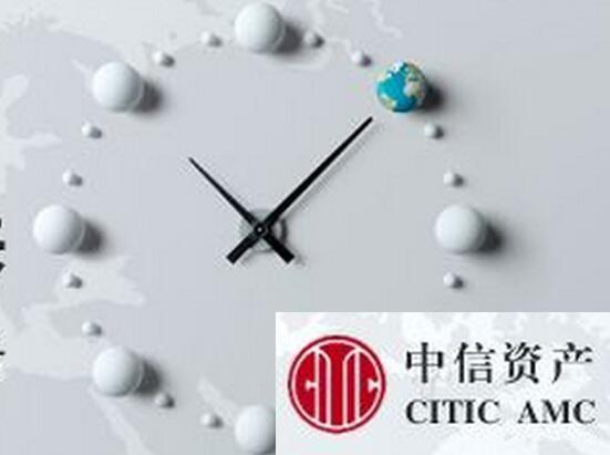 中国资产管理公司简介  中信资产管理有限公司