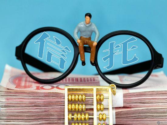 7家信托公司不良率超10% 历史遗留坏账成主因