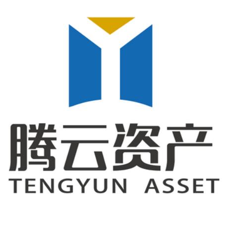 腾云资产-华山1号房地产私募投资基金