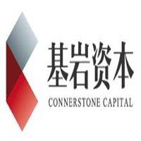 东方价值十一号私募股权基金
