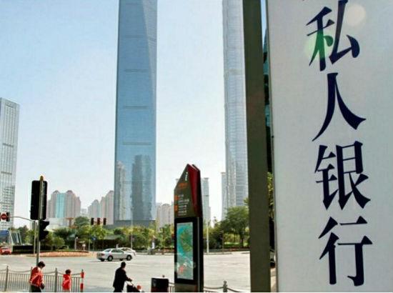 瑞士银行家正在制定作战计划 以图征服亚洲私人财富管理市场