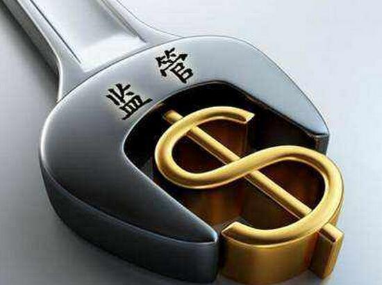 证券期货投资者适当性管理办法解读  7月1日实施