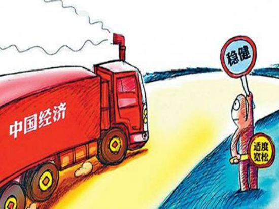 """中国经济周期之辩(一):从资本市场看""""新周期"""""""