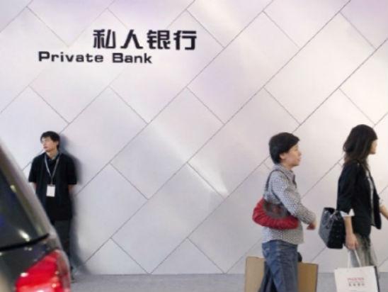 私人银行报告:中国个人财富规模位居全球第二