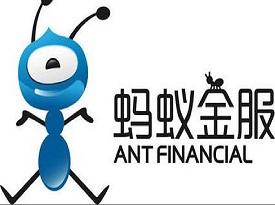 蚂蚁金服回应IPO延迟传闻 没有时间表