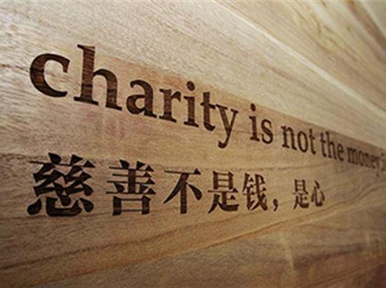 中国信托网信托市场周报 上周集合信托市场募集资金115.7亿元