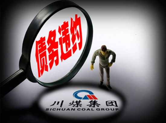 江苏信托一款房地产信托项目违约两年 无奈起诉云南两个融资方