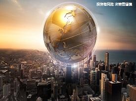 国盛资管-神鹰133号绵阳郪海集合资产管理计划
