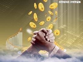 恒丰银行-财浪投资-赫美嘉沂专项私募基金