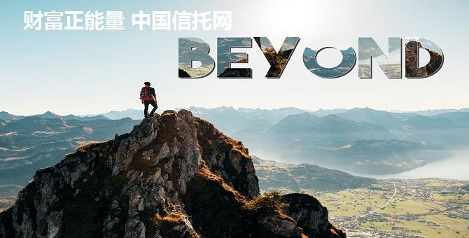 中国私募信托行业资讯信息门户网站