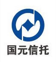 GY–泰安新泰集合资金信托计划