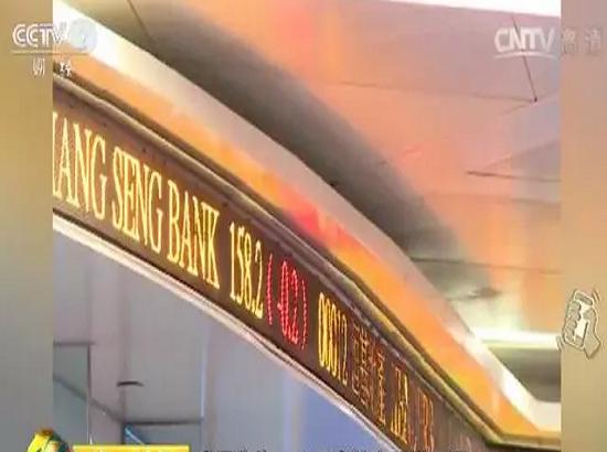 央行放大招了 一个66万亿的市场即将打开