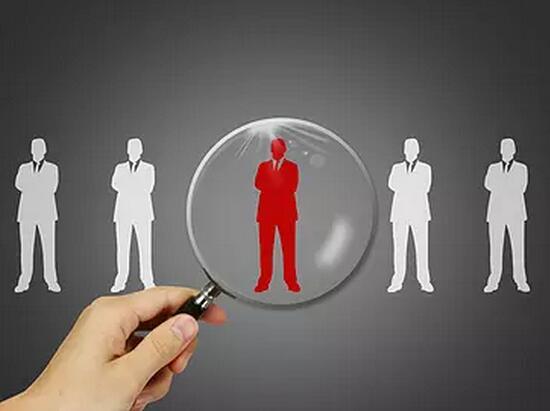关于资产管理业务的监管改革研究 加强资管业务监管的政策建议