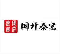 国开泰富资管- 泰悦1期