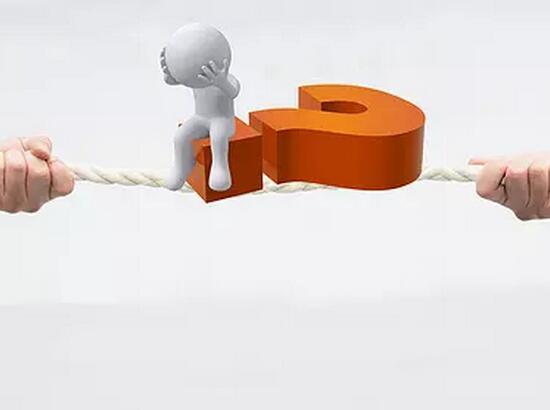 信托基础知识五十问答最新版 什么是信托?