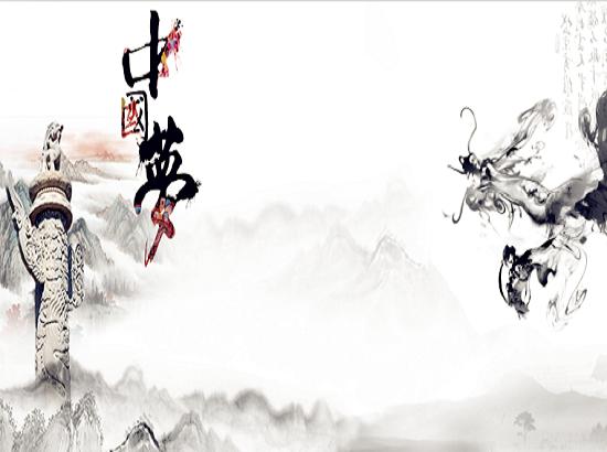 中国未来新方向
