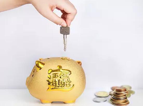 央行会不会来个定向加息以引导信贷资金的流向呢?