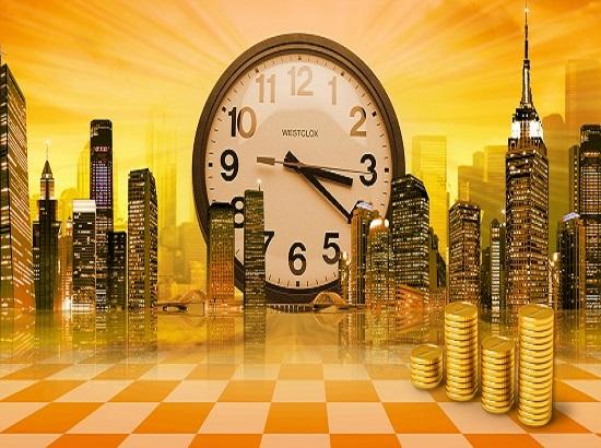 IMF:中国在普惠金融方面取得重大进展