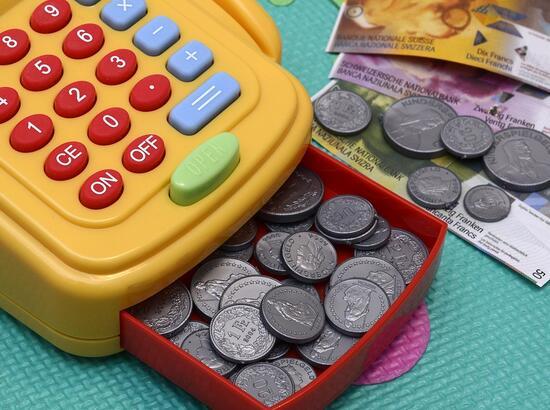 年底财政投放预计超过1万亿 央行重拾阶段性净回笼