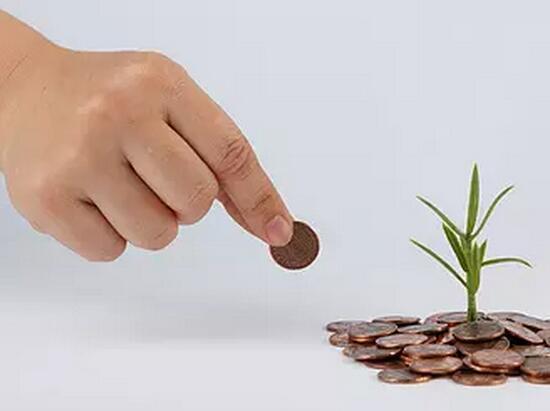 服贸基金正式成立 总规模300亿元人民币