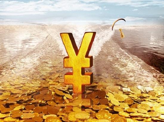 A股连跌都是信托惹的祸?多家公司增持承诺兜底