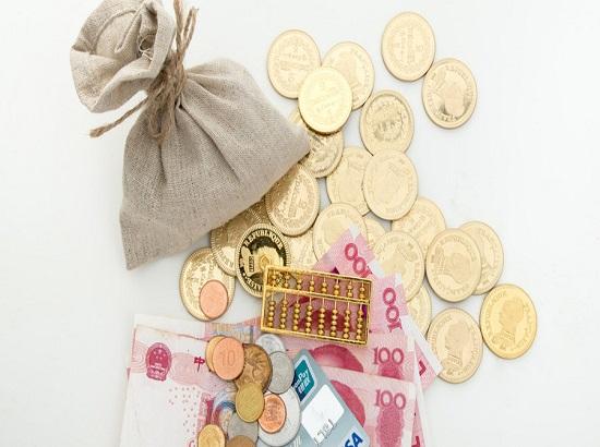 中国信托网-投融理财观察(20180315)