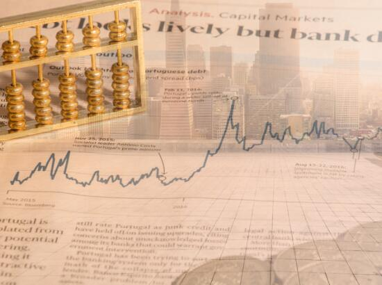 """货币政策稳健为主 易纲戳破加息""""幻影"""""""