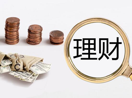 4月13日在售高收益银行理财产品一览
