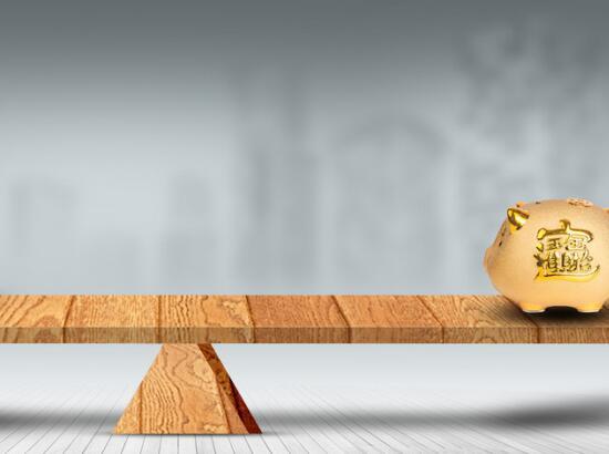 物价运行总体稳定 预计二季度CPI涨幅围绕2.5%波动