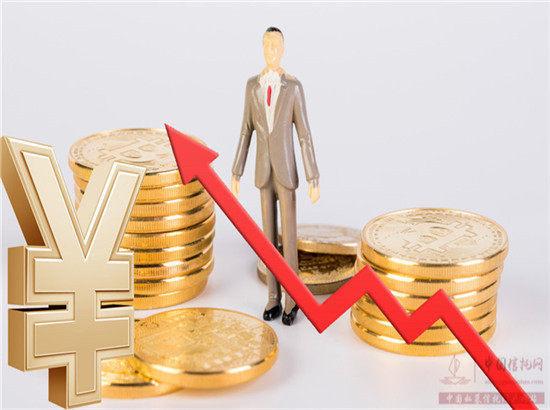 理财产品不保本不用怕 银行存款利率也能超过5%