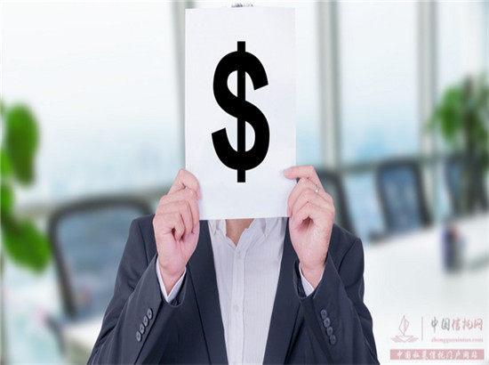 国盛资管对近2亿信托贷款产品提示风险 恐踩雷