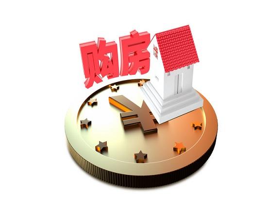 中国100万亿的大变局 炒房者真的很难有戏了!