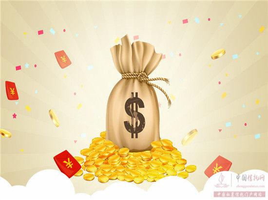 5月17日在售高收益银行理财产品一览