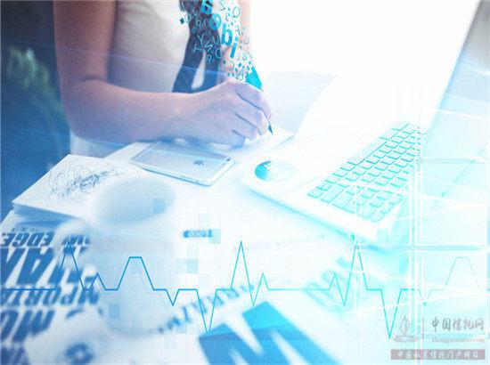 前4个月国有企业利润破万亿 同比增18.4%