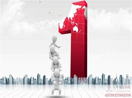 中信信托继续获评信托公司综合实力排名第一