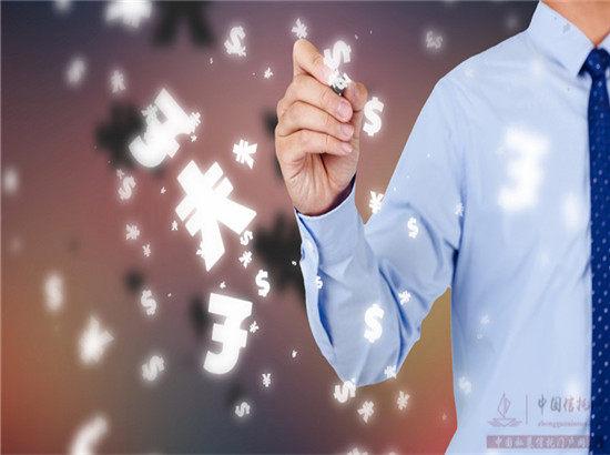 天津银行等六家银行因保险销售违规吃罚单