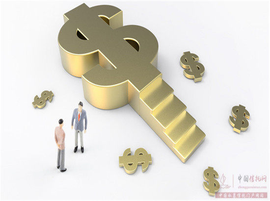 关于集合资金信托计划的业务详解